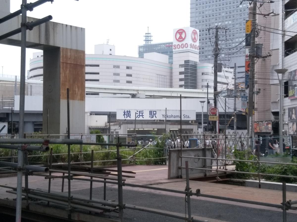 横浜駅からすぐそこに…